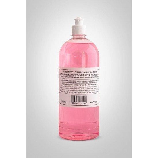 Дезинфекциозен висококачествен разтвор за повърхности 80 %с парфюм роза и подхранващ кожата модел 3 в 1 - 1 л