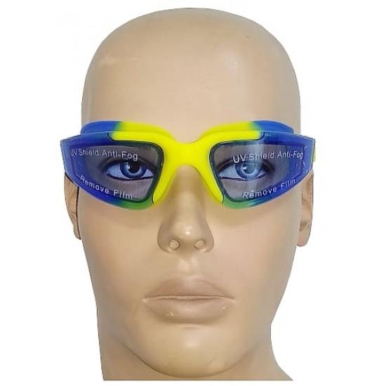 Очила за плуване MAXIMA с UV защита