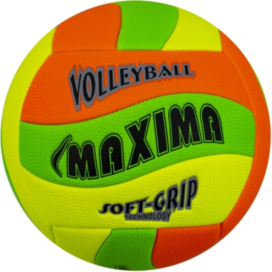Волейболна топка - 200615-2