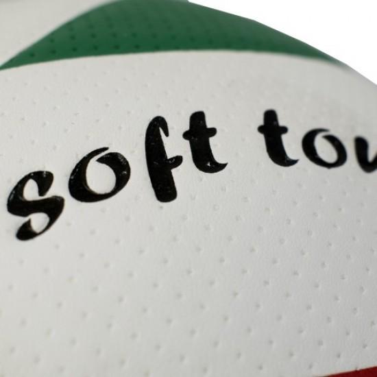 Топка волейболна, Безшевна, Размер 5
