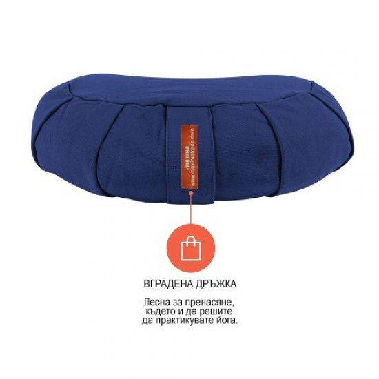 Възглавница за медитация полумесец (полузафу) MAXIMA, Син, 36x22x13