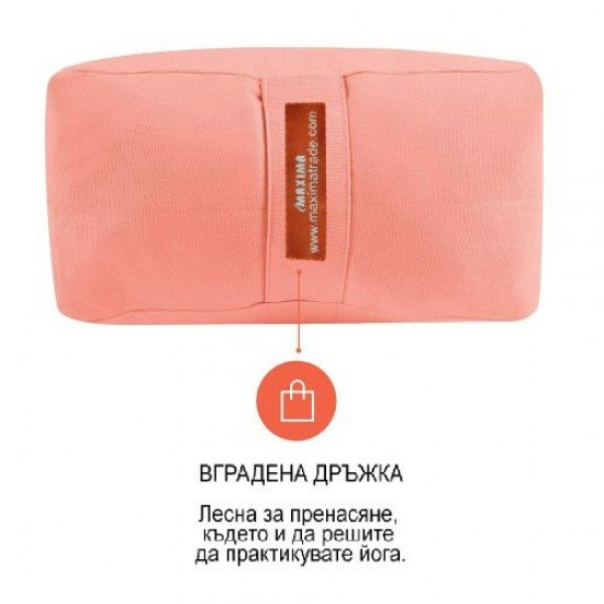 Йога болстер правоъгълен (възглавница, зафу) MAXIMA, Розов, 61x30x15 см