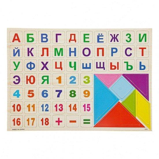 Магнитна Дъска с цифри и букви на кирилица, 37,5х27 см