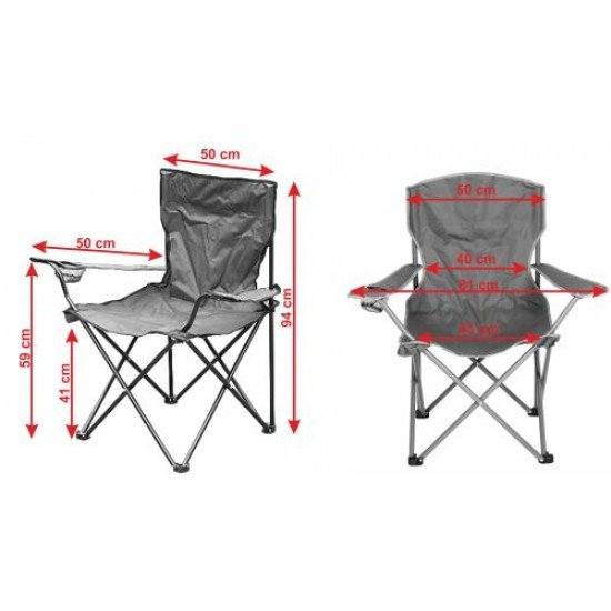 Сгъваем стол MAXIMA с облегалка и поставка за чаша