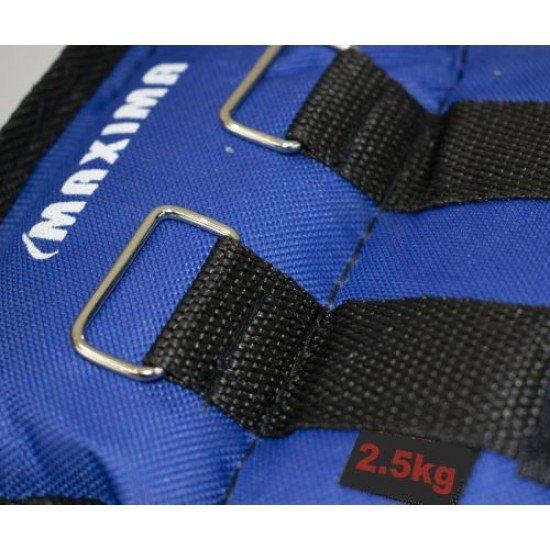 Тежести за ръце и крака (чифт) 2.5 кг (2х1.25 кг) MAXIMA