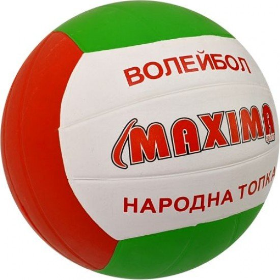 Волейболна гумена и народна топка MAXIMA