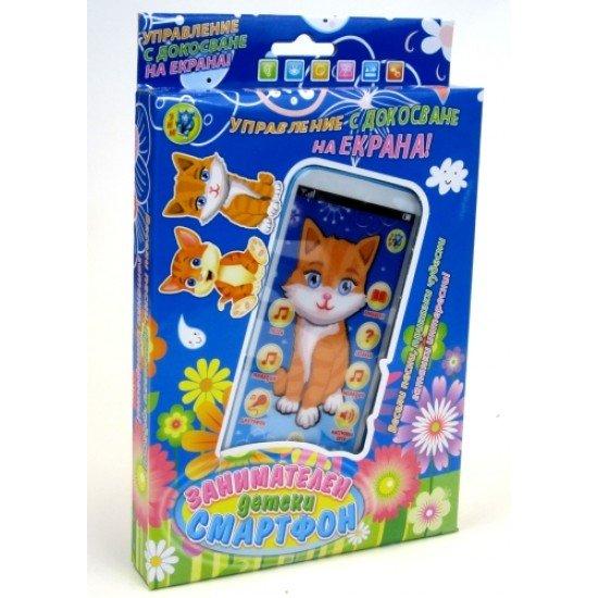Занимателен детски смартфон