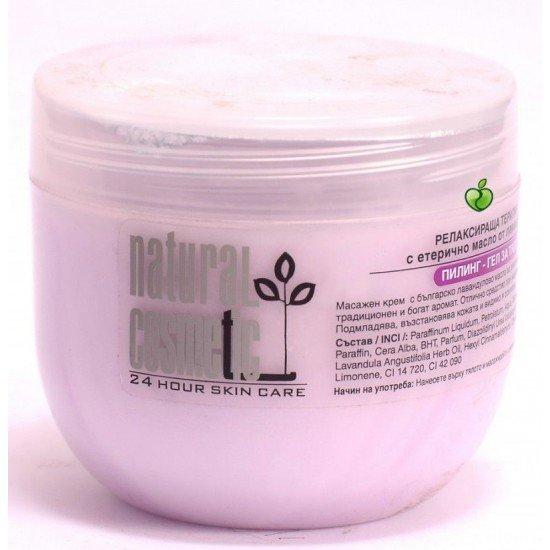 Натурален пилинг-гел с масло от Лавандула Natural Cosmetic, 250 мл