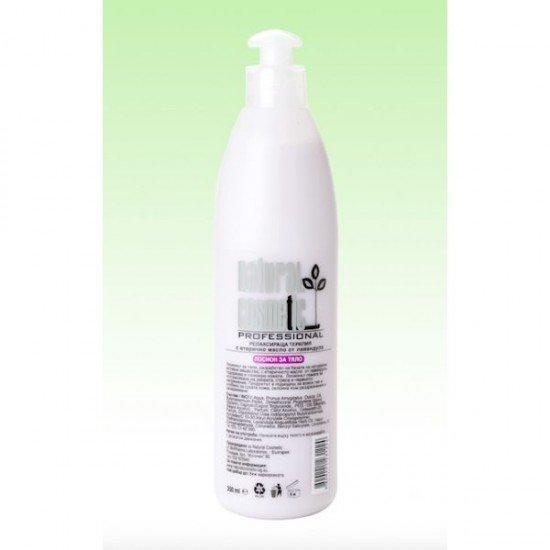 Лосион за тяло с масло от Лавандула Natural Cosmetic, 1000 мл