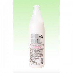 Лосион за тяло с масло от Роза Natural Cosmetic, 1000 мл