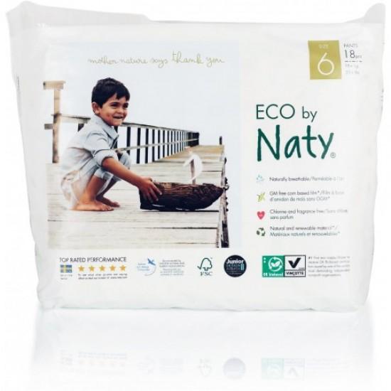 Naty Pants Еко пелени - гащи Nature Babycare 16+ kg, 18 броя
