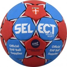 Топка хандбал SELECT Match Soft EHF №3 B-gr