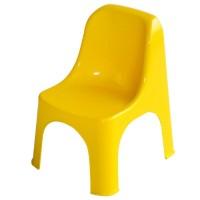 Пластмасов стол детски Премиум жълт