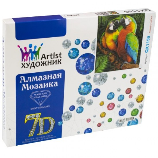 Диамантен пъзел мозайка 25х21 см - Папагал