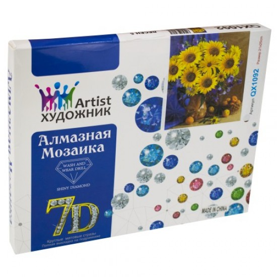 Диамантен пъзел мозайка 25х21 см - Цвете