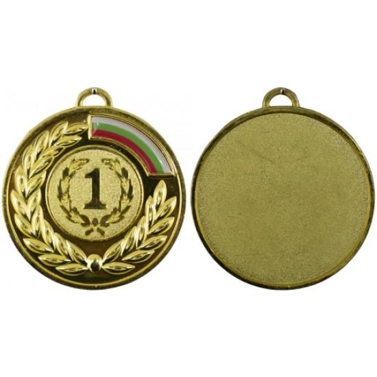 Медал, 6.5 см, За първо, второ или трето място, С трикольорна лента