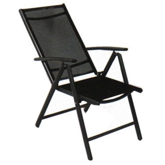 Сгъваем стол седем позиции Top Garden 929941
