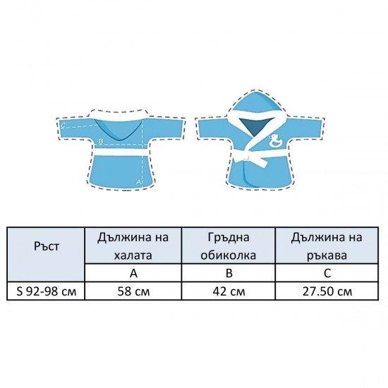 Детски халат за баня S - Розов/Бял