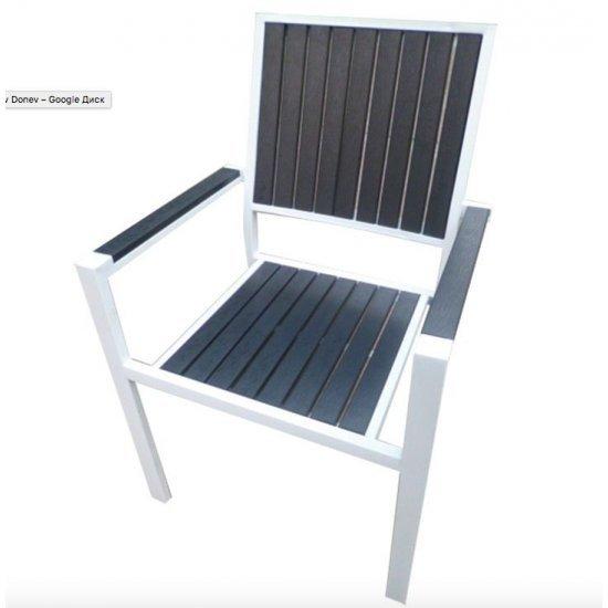 Градински стол AM 1034 бял/черен метал/полиууд  San Valente