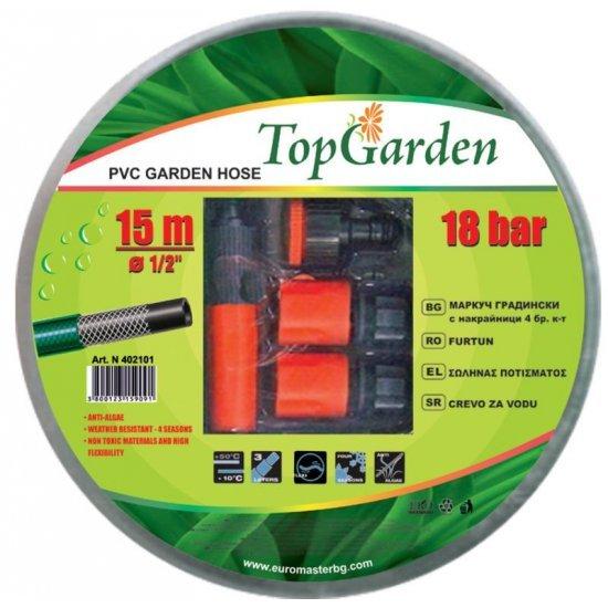 Маркуч за вода комплект четири броя конектори Top Gargden 402101