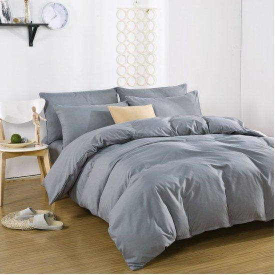 Спално бельо Памук Сатен Сиво